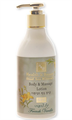 Health & Beauty Body & Massage Lotion Vanilla Patchuli