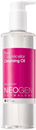 neogen-real-cica-micellar-cleansing-oil1s9-png