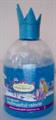 Prinzessin Sternenzauber Winter-Schaumbad mit natürlichen Wolkenblumen-Extrakt