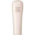 Shiseido Global Body Care Revitalizing Body Emulsion