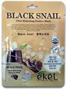 ekel-black-snail-ultra-hydrating-essence-masks9-png