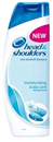 Head & Shoulders Sampon Mandulaolajjal