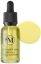 mandulina-citrommag-e-vitamin-nappali-olaj-szerums9-png