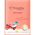 My Beauty Diary Imperial Bird's Nest Mask
