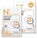 neogence-n3-gyulladascsokkento-fatyolmaszk-koromviraggals9-png