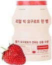 a-pieu-real-big-yogurt-one-bottle-strawberrys9-png