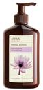 ahava-mineral-botanic-testapolo-lotusz-gesztenye-png