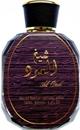 ard-al-zaafaran-sheikh-al-ouds9-png