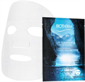Biotherm Life Plankton Essence In Mask Arcmaszk