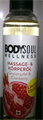 Body&Soul Wellness Masszázs- és Testolaj Gránátalma és Vörösáfonya