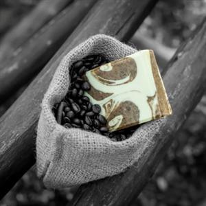 Natinca Melange Kávés Kényeztető Szapppan