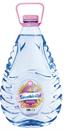 szentkiralyi-asvanyviz-spray-png