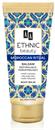 aa-ethnic-beauty---marokko-rituale-testapolo-balzsams9-png
