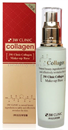 collagen-make-up-base-primers9-png