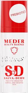 Meder Beauty Science Salva-Derm Cream