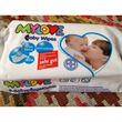 Mylove Baby Wipes Sensitive Babaápoló Kendő