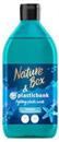 Nature Box Sampon Plasticbank