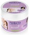 Perfecta Mama+ Bőrrugalmasság Növelő Testvaj