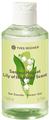 Yves Rocher Gyöngyvirág Parfüm Tusfürdő