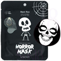 Berrisom Horror Mask Skull (Black Rice)