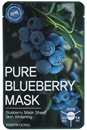 tosowoong-pure-blueberry-masks9-png