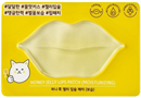 etude-house-jelly-lip-patch1s9-png