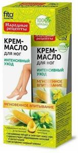 Fitokosmetik Lábápoló Krém - Intenzív Ápoló