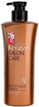 Kerasys Salon Care Nutritive Ampoule Shampoo