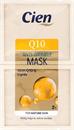 q10-anti-wrinkle-maszks9-png