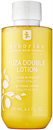 yuza-double-lotions9-png