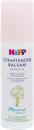 hipp-straffender-balsams9-png