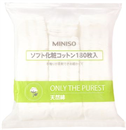 Miniso Only The Purest Cotton Pads