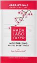 moisturizing-facial-sheet-masks9-png