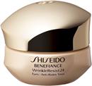 shiseido-benefiance-wrinkleresist24-intensive-eye-contour-creams9-png