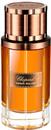 chopard-amber-malakis9-png