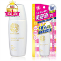 Isehan Kiss Me Sunkiller Perfect Strong Moisture Sunscreen Lotion SPF50+ / Pa++++