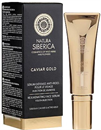 natura-siberica-kaviar-gold-arcszerum-fiatalitos9-png