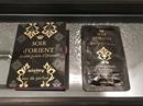 Sisley Soir d'Orient csomag