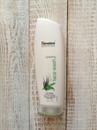 Himalaya Botanique Hidratáló Arclemosó Gél Aloe Verával