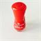 Essence the gel Nail polish 16