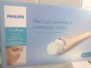 Philips Visapure Essential Arctisztító Készülék
