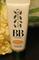 Physicians Formula Organic Wear BB Cream - Light/Medium