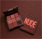 Huda Beauty Rich Nude Obsession