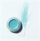 KERESEM - Shiseido Paperlight Cream Eye Color, Asagi Blue