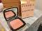 "Artdeco Claudia Schiffer Compact Blusher ,Hot Sand"""