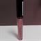 NYX Lip Lingerie Lipstick