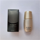 Sensai The Micro Lotion - 8ml minta