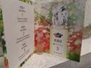 Sisley Eau de Sisley 3 EDT minta 1,4 ml