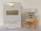 8300 Ft (üvegében!) - Elie Saab Le Parfum In White EDP