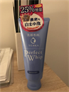 Shiseido Perfect Whip Facial Foam